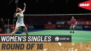 【동영상】라챠녹 인타논 VS 오호리 아야 요넥스 올 잉글랜드 오픈 2020 베스트 16