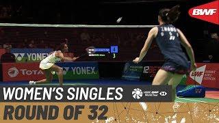 【동영상】P.V. 신두 VS 장 베이 먼 요넥스 올 잉글랜드 오픈 2020 베스트 32