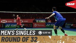 【동영상】리·지·지아 VS 조나단 크리스티 요넥스 올 잉글랜드 오픈 2020 베스트 32