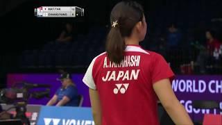 【동영상】마츠모토 미사키・다카하시 아야카 VS CHANG Ching  Hui・YANG Ching Tun 총 BWF 세계 선수권 대회 2017 베스트 32