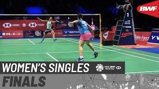 【동영상】카롤리나 마린 VS 오쿠하라 노조미 DANISA Denmark Open 2020 결승