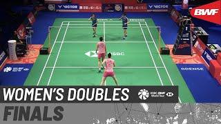 【동영상】유키 후쿠시마・사야카 히로타 VS 마유 마츠모토・와카나 나가하라 DANISA Denmark Open 2020 결승