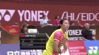 【동영상】HUANG Dongping・ZHONG Qianxin VS 루오잉・루오 유 YONEX 오픈 타이완 타이페이 결승
